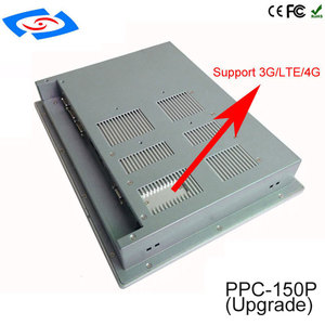 """Image 3 - High Quality 15"""" Industrial Panel PC With X86 Industrial Mini ITX Motherboard Win7/Win8/Win10/Linux For Water Filters Control"""
