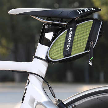 ROCKBROS MTB Bicycle Bag 3D Shell Saddle Reflective Rainproof Shockproof Tail Rear Bag Seatpost Cycling Bag Bike Accessories
