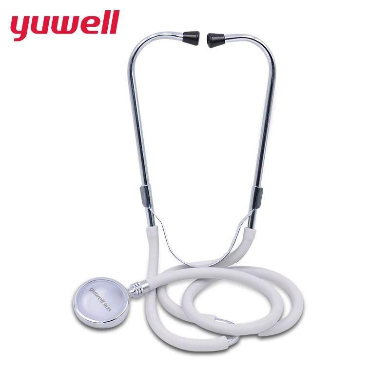 yuwell Professional Single Stethoscope Full Copper Audible Fetal Heart Rate Medical Stethoscope For Nurse Vet Medical Student