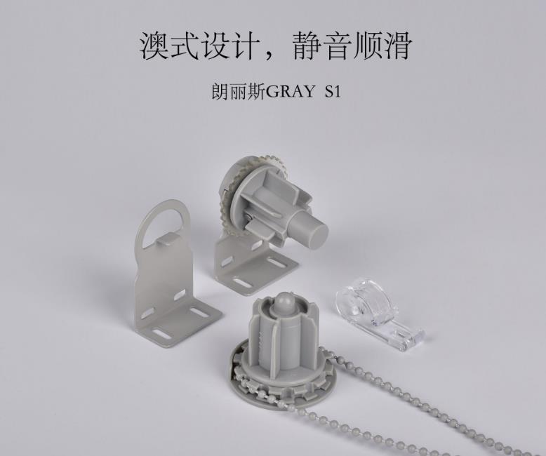 roller clutch set,roller blinds roller blind mechanism sets, including 3m bead rope web page