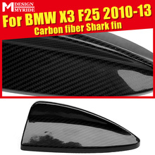 Fit For BMW F25 Carbon Fiber Antenna Cover X-series X3 F25 X4 F26 2010-2013 Carbon Fiber Shark Fin Auto Roof Antenna Decorations high quality 100% real carbon fiber auto outer door handle cover for bmw 4 series f32 f33 f36 x1 e84 x3 f25 x4 f26 car styling