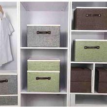 Складная коробка для хранения Органайзер для одежды декоративное полотенце органайзер для свитера ящики для хранения мешочки домашние органайзеры контейнер FC0073