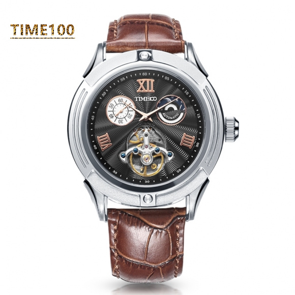 Men's Brand Mechanical Automatic Self-Wind Watch Sun Phase Taichi Space Skeleton Watches Black Brown Leather Wrist Watch W079 free shipping time100 top brand sun moon phase taichi pattern genuine leather strap skeleton automatic mechanical watches clock