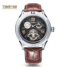 Men s Brand Mechanical Automatic Self Wind Watch Sun Phase Taichi Space Skeleton Watches Black Brown