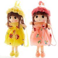 פרח הילד Lunlun ילדים קטיפה תרמיל ילדי שקיות קריקטורה בפלאש בובת צעצועי גן ילדים צעצוע אנג 'לה בנות חמוד