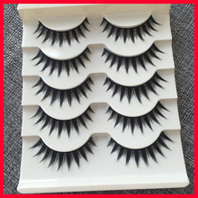Cross False Eyelashes Naturally High-quality Fiber Handmade Cosmetics Long Fake Eye Lashes