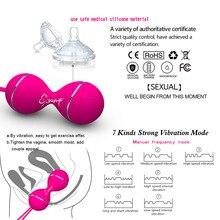 Wireless remote control jump eggs silicone waterproof vibrator