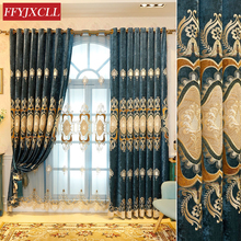Thicken Blue Europe Embroidered Window Curtains Jacquard  for Living Room Blackout Bedroom Kitchen Drapes