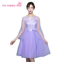 Lavender Short Beautiful Gorgeous Elegant Capped Prom Dresses For Party Dress Sexy Tulle Ball Gown 2017