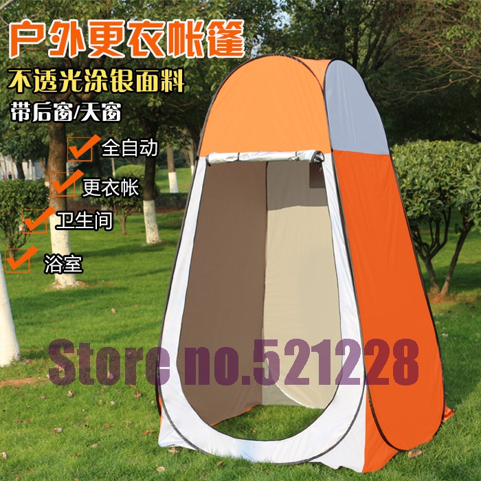 2016 Sale pop up automatic moving toilet WC changing room watching bird photo taking beach fishing cycling outdoor camping tent image