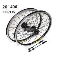 20 inch 406 folding bicycle casette wheelset v brake/disc brakes double aluminum alloy rim sealed bearing wheels 28 hole