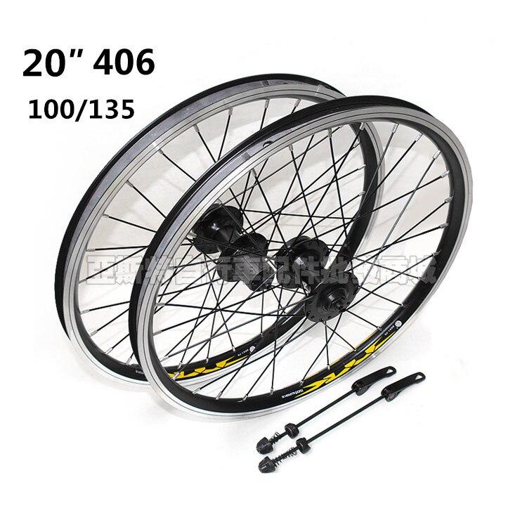 20 inch 406 folding bicycle casette wheelset v brake/disc brakes double aluminum alloy rim sealed bearing wheels 28 hole Bicycle Wheel     - title=