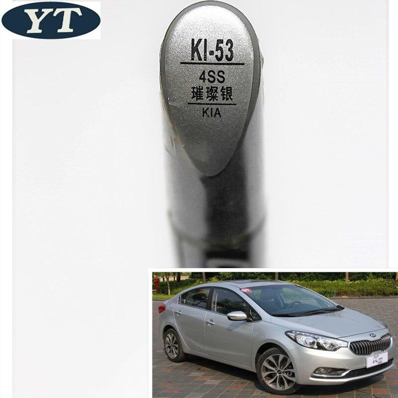 Car Scratch Repair Pen, Auto Paint Pen SILVER Color For KIA K4 K5 Kx3 Kx5 Sportage ,car Painting Accessory