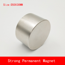цены NEW 1pcs N52 Neodymium magnet D50x30mm super strong round magnets Rare Earth 50*30mm N52 strongest permanent powerful magnetic