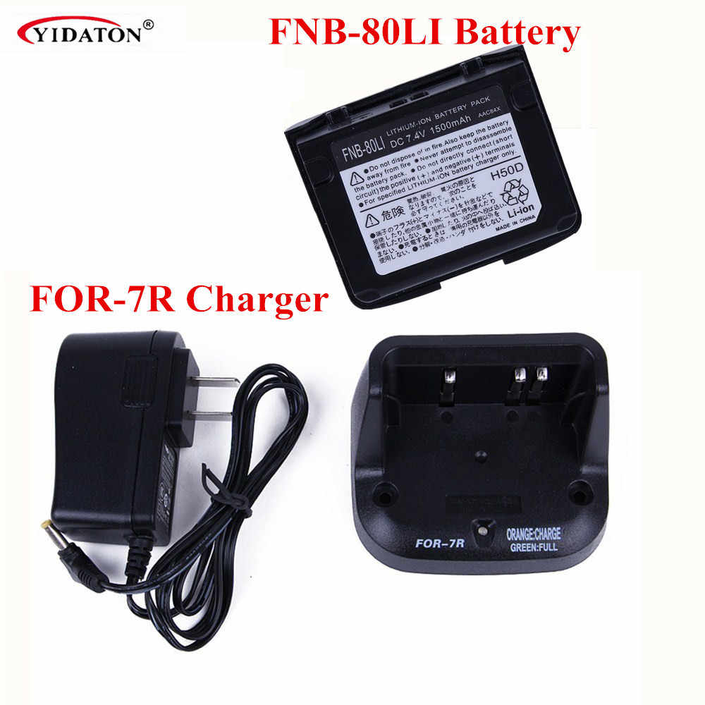 7.4v 1500mAh replacement Two-way Radio Battery for Yaesu Vertex FNB-80Li and Charger For Yaesu Vertex VX-5 VX-5R VX-5RS VX-6