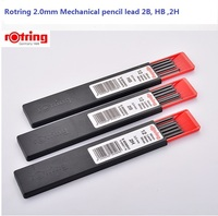 Rotring 2,0 мм набор механических карандашей HB 2B 2 H автоматические стержни для карандаша эскиз анимация дизайн