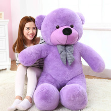 big bow round eyes purple teddy bear toy huge bear doll gift about 180cm