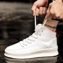 Fashion Leisure Men Casual Shoes PU Spring Autumm Lace-up Flat Vulcanize Shoes Solid Sewing Breathable Boys Sneakers