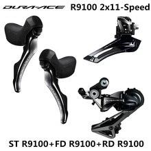 シマノ R9100 グループセット DURA ACE R9100 9000 ディレイラー道路自転車 ST + FD + RD フロントリアディレイラーデュアルコントロールレバーシフト