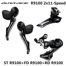 SHIMANO R9100 Groupset DURA ACE R9100 9000 Derailleurs ROAD Bicycle ST+FD+RD Front REAR Derailleur DUAL CONTROL LEVER  SHIFTING