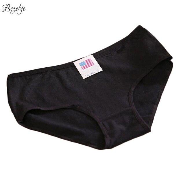 Black teens white panty