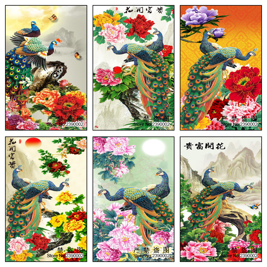 5D DIY Diamond Painting Flower Diamond Mosaics Cross Stitch Peacock Peony  Floral Diamond Drill Rhinestone Home Decoration