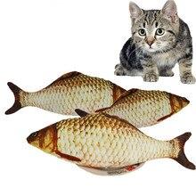 Кот пользу рыба собака игрушка плюшевые рыба Форма Игрушки для котов котенок царапин доска Когтеточка для домашних животных Товары для собак код поставки