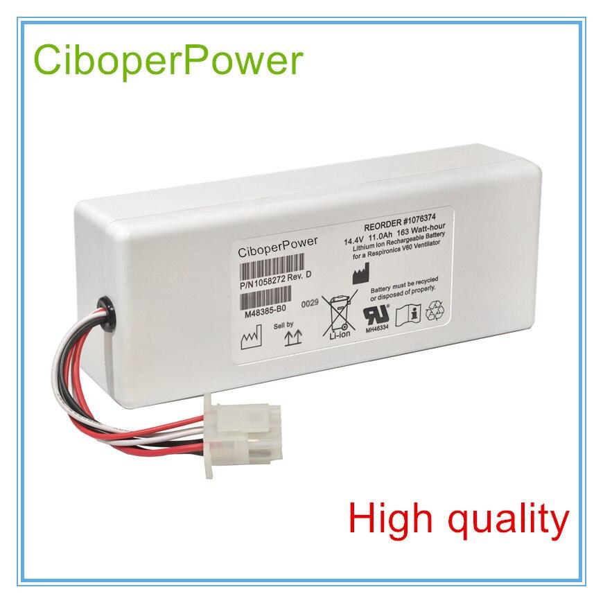 Haute qualité 11000 mAh batterie de ventilateur à entraînement électrique pour RESPIRATEUR V60 V60S 88881344