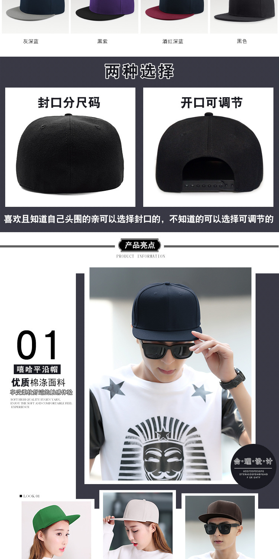 Hip Hop Snapback Caps Size 6 to 8 9