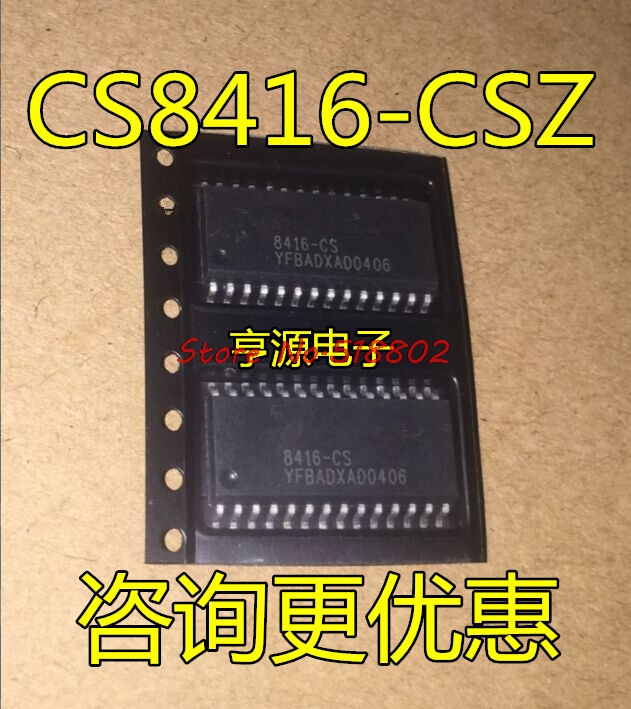 1pcs/lot CS8416-CSZ CS8416 SOP-28 In Stock