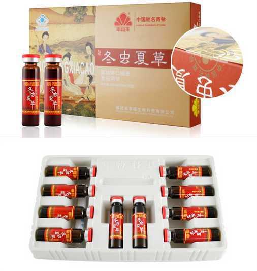 New Tibet DA RONG GUANG naturais cordyceps sinensis Cordyceps Oral Líquido do produto aumentar a imunidade proteger o fígado