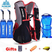 AONIJIE Men Women 5L Lightweight Trail Running Backpack Outdoor Sports Hiking Racing Bag With 1.5L Water Bag