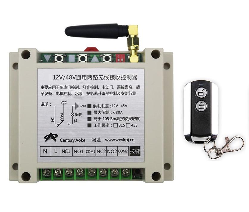 ФОТО latest DC12V 24V 36V 48V 10A 2CH Wireless Remote Control Switch System Receiver & 2 Keys metal waterproof Remote