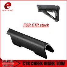 요소 MAG PUL 산업 뺨 라이저 액세서리 비 AR / M4 애플리케이션에 사용하기위한 낮은 스타일 Cheek Riser CTRL eM OE EX052 Hunting