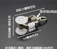 30pcs/lot Curtain track pulley silent wheel hook curtain accessories