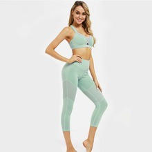 Solid Color 2PCS Yoga Set Stitching Back Cross Straps Bra Hollow  Leggings Push Up running Sport Suit Fitness Workout