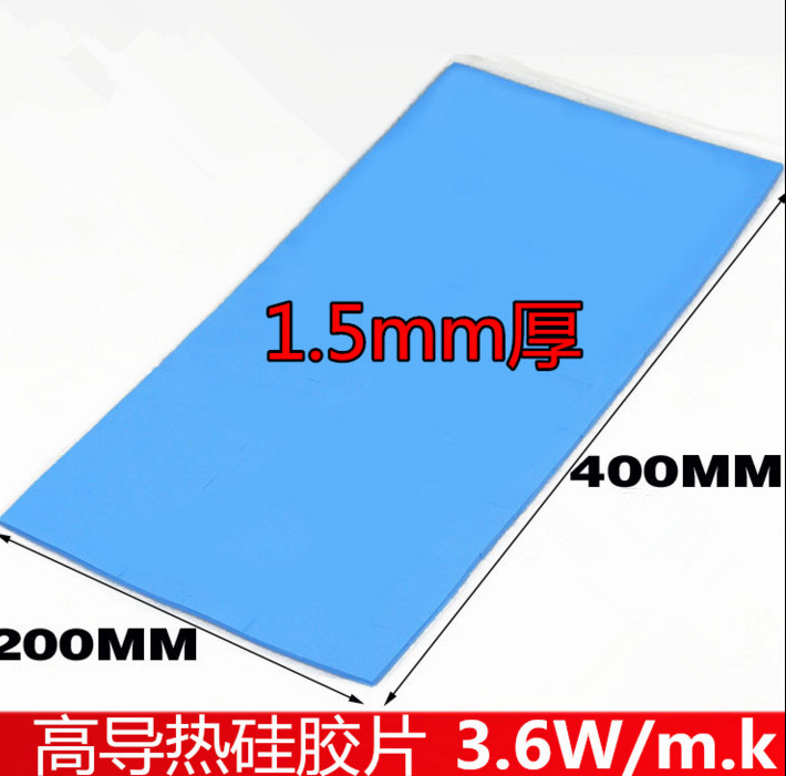 High thermal conductive insulation blue thermal conductive Silicon sheet 1.5mm*200*400mm LED radiator Silicon gel sheeting earthing fitted sheet 137x 203cm silver antimicrobial fabric conductive
