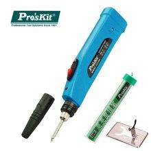 SI B161 Proskit 9 واط 4.5 فولت بطارية لحام إلكترونية متعددة الوظائف لحام الحديد القلم الكهربائي لحام القصدير أدوات لحام صغيرة