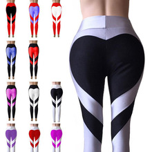 Ass love stitching hip elastic high waist super large size trousers womens leggings free shipping
