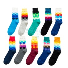 10Pairs Hot Sale Fashion Brand Quality Mens Happy Socks 10Colors Striped Plaid Socks Men Combed Cotton Calcetines Largos Hombre