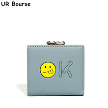 UR BOURSE Ladies Cartoon Cute Wallet Female Pu Leather Buckle Girls Multi-card Coin Purse Womens Multi-functional Short