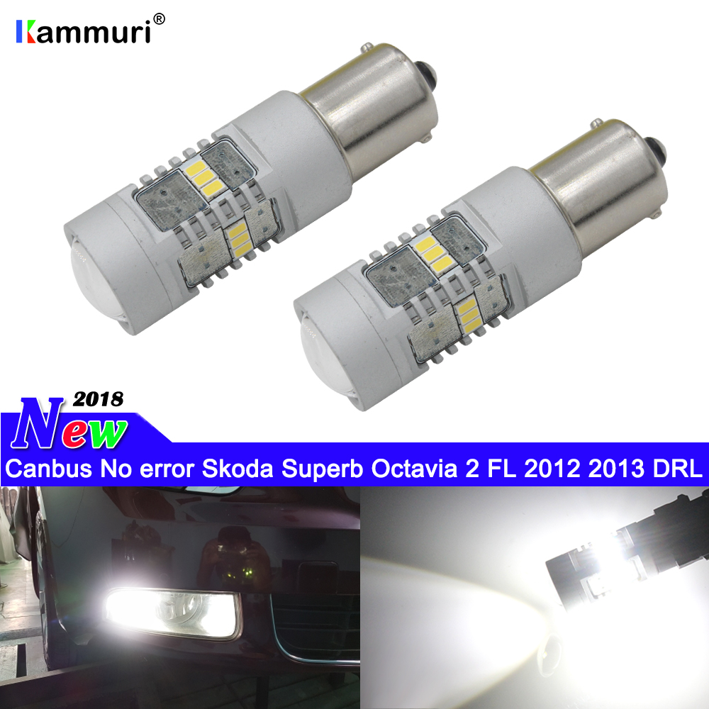 KAMMURI White 6000K Canbus No Error 1156 P21W LED Bulb for Skoda Superb Octavia 2 FL 2011 2012 2013 Daytime Running Lights DRL 2 blanco p21w 50w led cree chips 1156 382 ba15s drl bombillas durante el drl luces de marcha atras indicadores for skoda vw audi