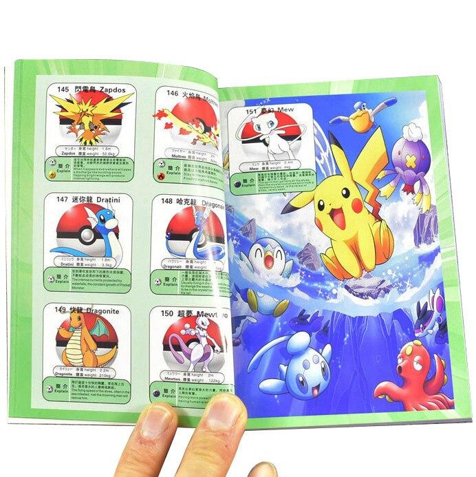 801 variétés Anglais PK illustrations nouvelle collection plein rôle complète collection toy action figures pokemones