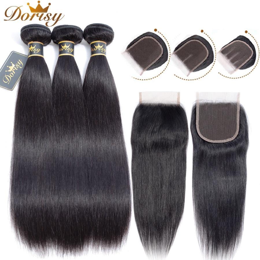 Бразильские прямые пачки волос с - Красота и здоровье