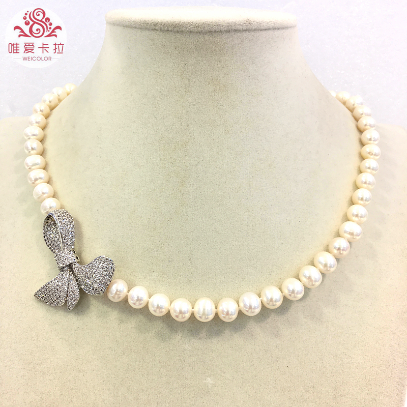 WEICOLOR Shiny White Nearround Cultured Freshwater Pearl Necklace With Lovely Butterfly!WEICOLOR Shiny White Nearround Cultured Freshwater Pearl Necklace With Lovely Butterfly!