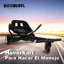 Koowheel Hoverkart dla 6.5 cal 10 cal hoverboard Hoverseat Skuter