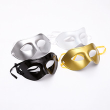 yooap Masquerade Costume Mask Black for Men Women Party Ball Halloween  masquerade masks superhero party favors