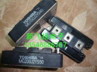 MG200J2YS45 MG200J2YS40 Direct order