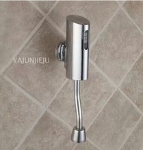 Full automatic bright outfit, inductive urine bucket sensor induction sanitary ware accessories
