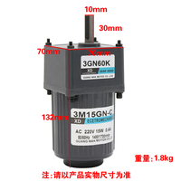 220V (AC gear motor + governor) 15W gear slow micro speed small motor single phase slow motor